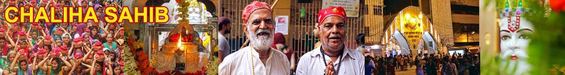 Chaliha Sahib Jhulelal Mandir of Sindhunagar