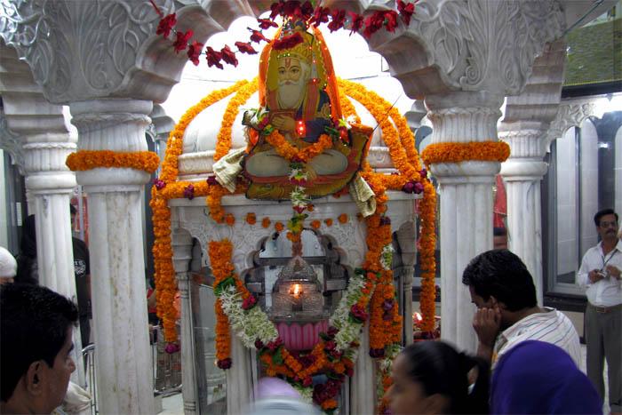 Akhand-Jyot