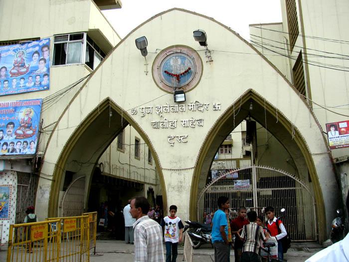 Chaliha-Sahib-Gate