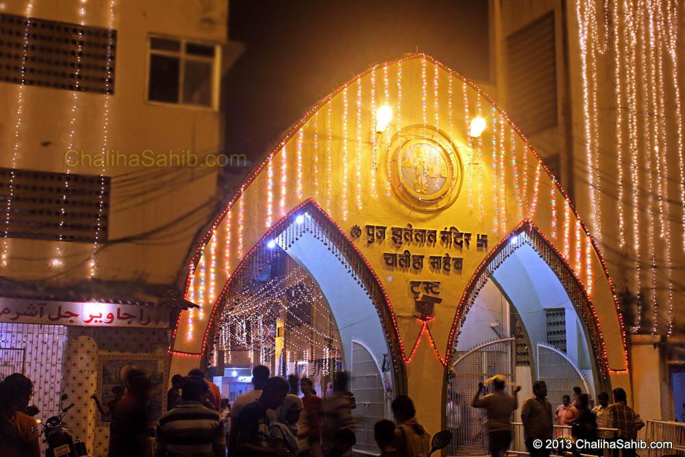 Chaliha Sahib Festival 2013 Mandir Entrance Gate.