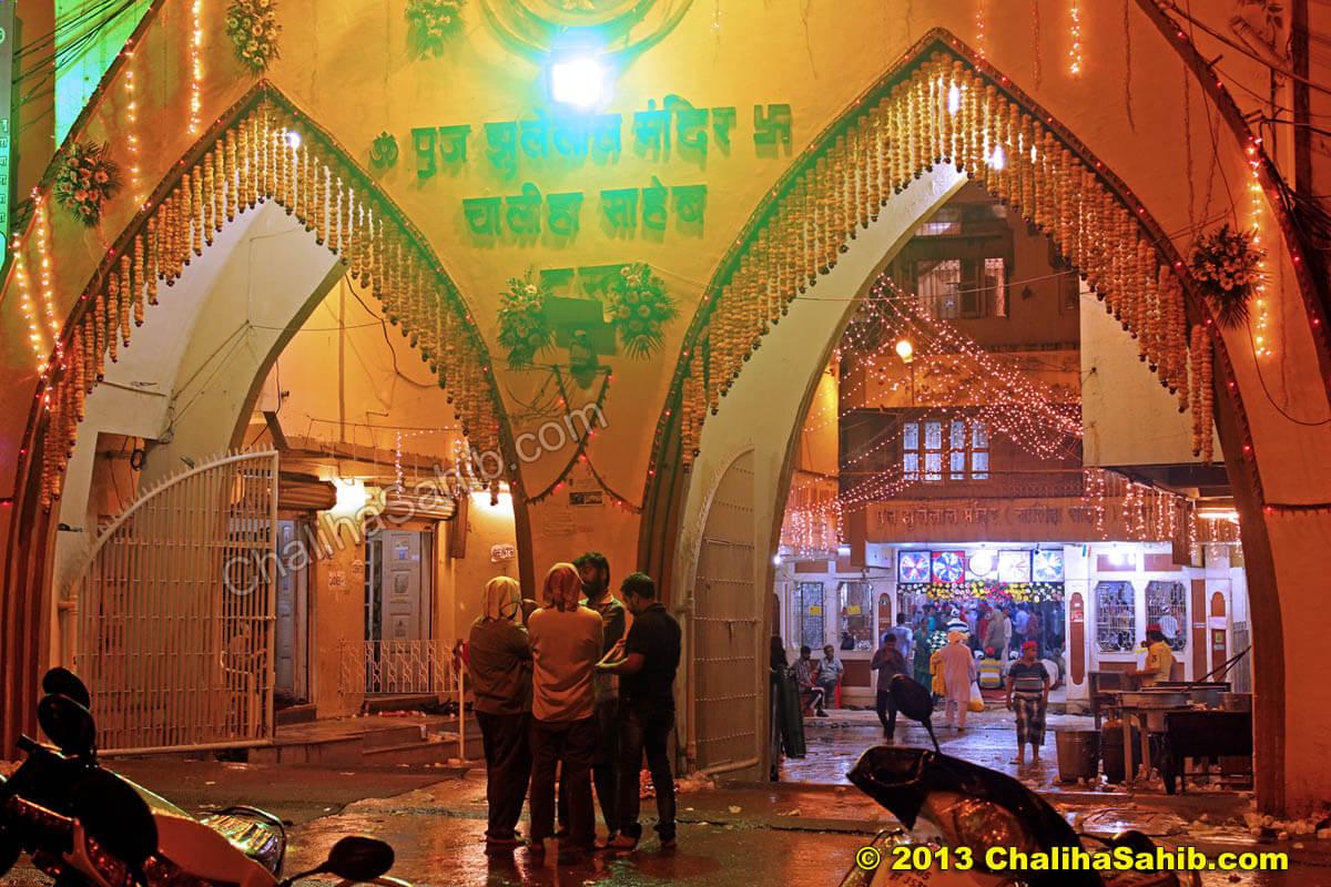 Puj Chaliha Sahib Mandir Gate