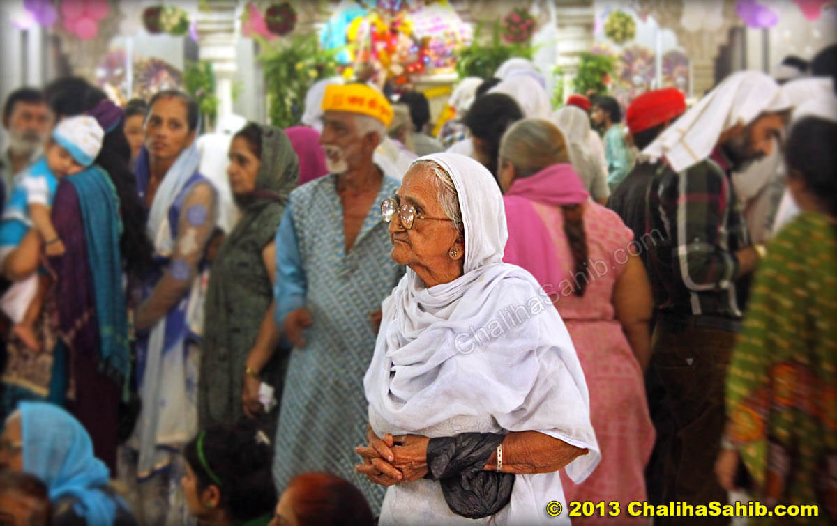 Amma at palav