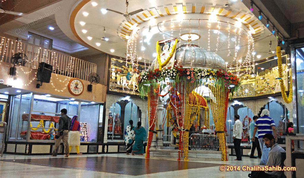 Puj Chaliha Sahib Akhand Jyot 2014