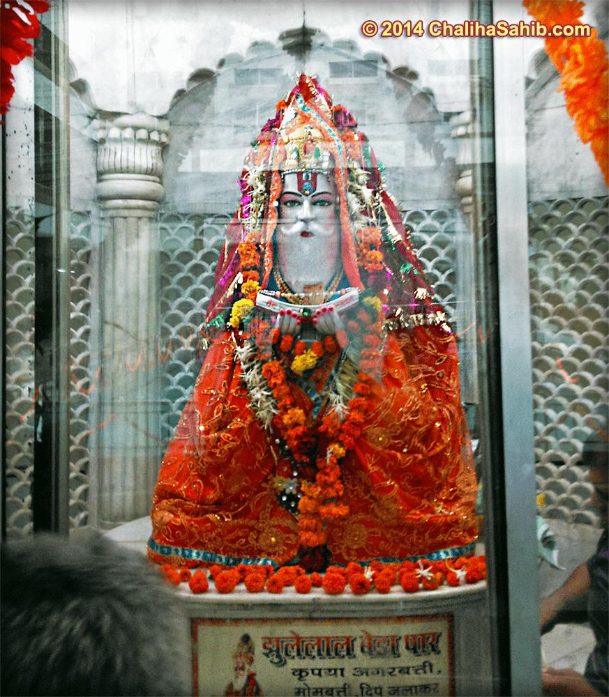Puj Chaliha Sahib Jhulelal Sain 2014