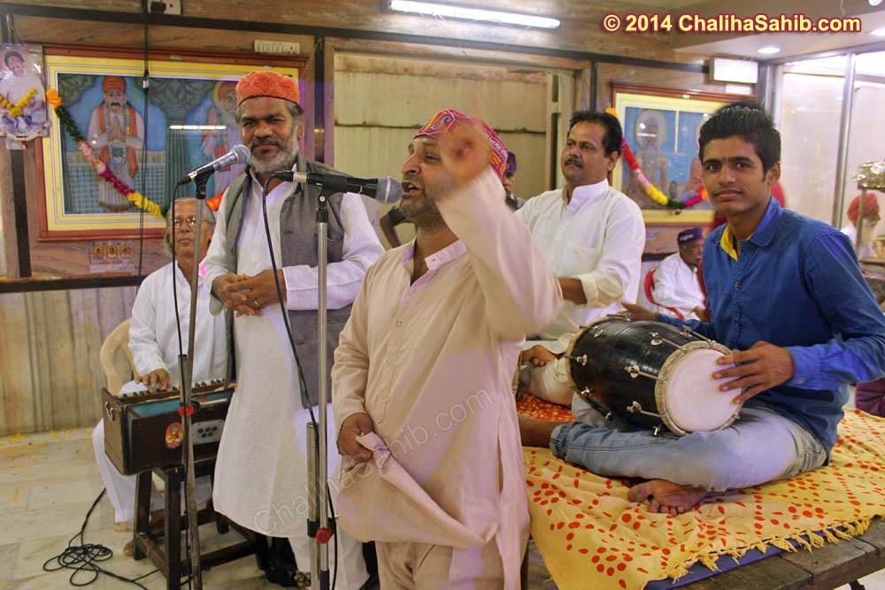 Bhagat-Palav-day