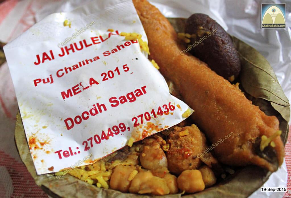 Chaliha-Sahib-Mandir-Donna-Prasaad
