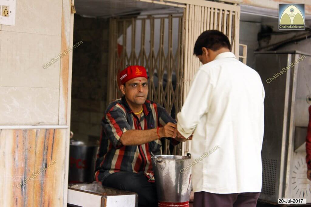 Chaliha Sahib Mandir Prasad