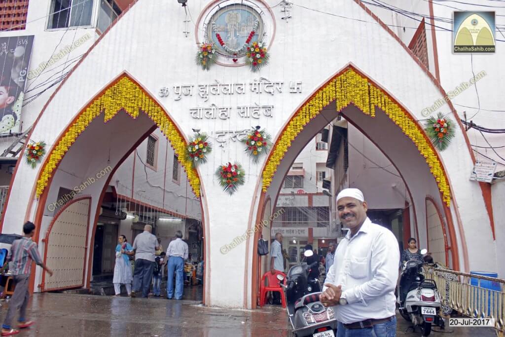 Gurmukh Chughria at Puj Chaliha Sahib Mandir