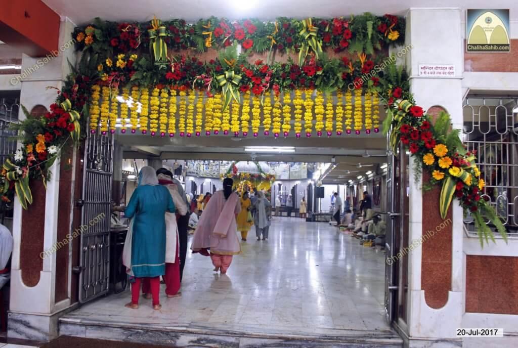 Puj Chaliha Sahib Gate inside