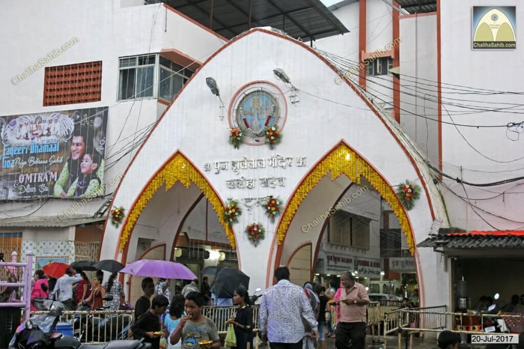 Puj Chaliha Sahib Jhulelal Mandir Main Gate